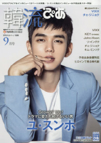 http://www.kyobobook.co.kr/product/detailViewEng.laf?mallGb=JAP&ejkGb=JNT&barcode=4910154940977&orderClick=t1h