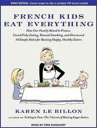 [해외]French Kids Eat Everything (Compact Disk)