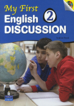 MY FIRST ENGLISH DISCUSSION. 2