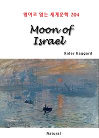 Moon of Israel (영어로 읽는 세계문학 204)