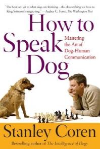 [해외]How to Speak Dog