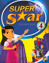 Super Star. 4(SB)