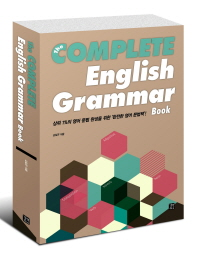 The Complete English Grammar book