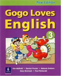 Gogo Loves English 3(Student's Book)(NEW EDITION)