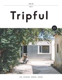 Tripful(트립풀) 제주