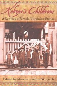 [해외]Kobzar's Children (Paperback)