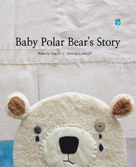 Baby Polar Bear's Story