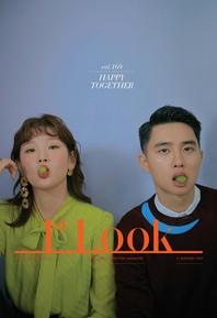 퍼스트룩(1st Look) 2019년 1월 169호 (격주간지)
