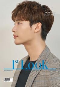 퍼스트룩(1st Look) 2019년 02월호 170호
