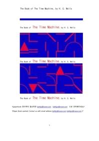 타임 머신.The Book of The Time Machine, by H. G. Wells