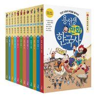 [사회평론] 용선생 만화 한국사 1~12번세트(전12권) + 대형연표증정