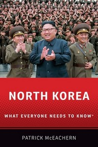 [해외]North Korea