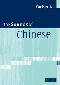 [해외]The Sounds of Chinese with Audio CD [With CD] (Paperback)