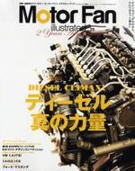 [해외]MOTOR FAN ILLUSTR 25