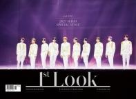 1st Look(퍼스트 룩) (2019년 Vol.186 )