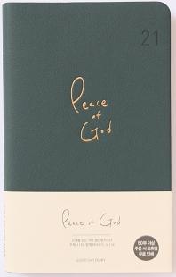 생명의말씀사 다이어리: Peace of God (굿데이, 고급, 진초록)(2021)