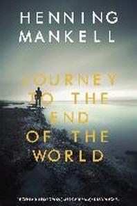[해외]Journey to the End of the World (Paperback)