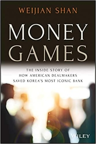 [해외]Money Games