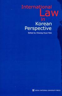 International Law in Korean Perspective  /새책수준  / 상현서림  ☞ 서고위치:MX 6 *[구매하시면 품절로 표기됩니다]
