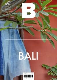 매거진 B(Magazine B) No.82: Bali(영문판)