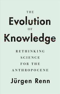 [해외]The Evolution of Knowledge