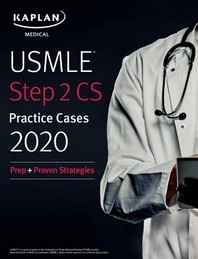 [해외]USMLE Step 2 CS Practice Cases 2020