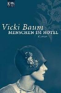 [해외]Menschen im Hotel (Paperback)