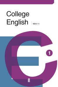 College English. 1