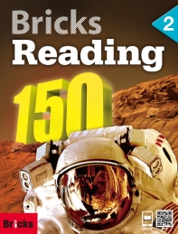 Bricks Reading 150. 2(CD1장포함)