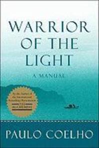 [해외]Warrior of the Light (Paperback)