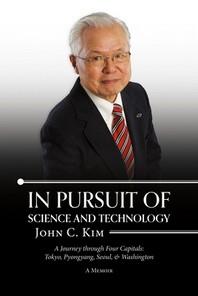 [해외]In Pursuit of Science and Technology