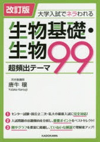 http://www.kyobobook.co.kr/product/detailViewEng.laf?mallGb=JAP&ejkGb=JNT&barcode=9784046015983&orderClick=t1g