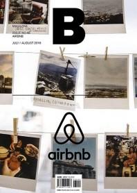 매거진 B(Magazine B) No.48: Airbnb(한글판)   / 상현서림  ☞ 서고위치:Xi 5 *[구매하시면 품절로 표기됩니다]