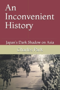 An Inconvenient History