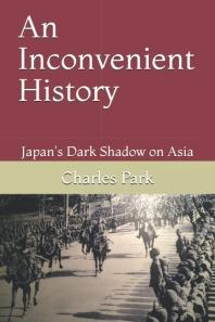 [해외]An Inconvenient History