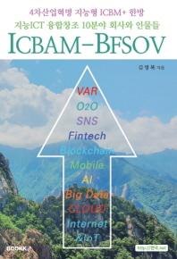 ICBAM-BFSOV