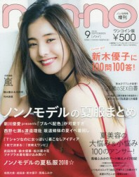 http://www.kyobobook.co.kr/product/detailViewEng.laf?mallGb=JAP&ejkGb=JNT&barcode=4910072840984&orderClick=t1g