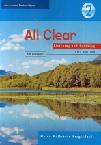 All Clear. 2: Listening and Speaking 3/E