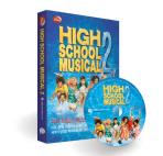 하이스쿨 뮤지컬. 2(High School Musical. 2)(CD1장포함)(영화로 읽는 영어원서 시리즈 3)