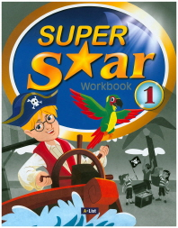 Super Star. 1(WB)