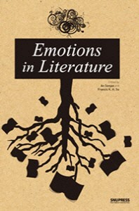Emotions in Literature(Paperback)