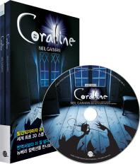 Coraline(코렐라인)