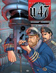 U 47. 2: 생존자