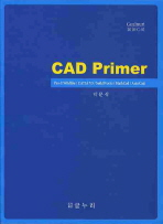 CAD PRIMER