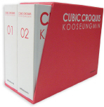 CUBIC CROQUIS 세트(양장본 HardCover)(전2권)