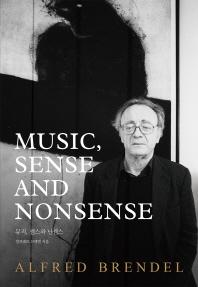 Music, Sense And Nonsense(알프레트 브렌델 뮤직, 센스와 난센스)(양장본 HardCover)