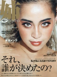 http://www.kyobobook.co.kr/product/detailViewEng.laf?mallGb=JAP&ejkGb=JNT&barcode=4910021010987&orderClick=t1g