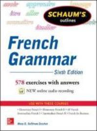 [해외]Schaum's Outline of French Grammar