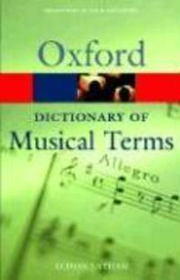 [해외]The Oxford Dictionary of Musical Terms