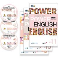 Power English 중급 영어회화 +방송CD(9.10.11월)(2017)(EBS FM 라디오)(CD3장포함)(전3권)
